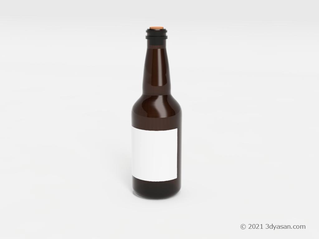 酒瓶(ビール瓶)の3Dモデル